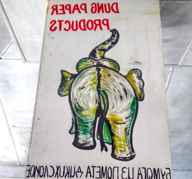 Бізнес на слонячому посліді: