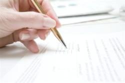 Подача заяви на виплату аліментів