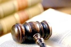 Рішення суду про оцінку майна
