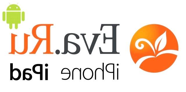 Ева.Ру тепер на iPhone, iPad і Android: Версія для айфона: http://itunes.apple.com/ru/app/proevu.ru/id577443464?mt=8Версия для Айпад: http://itunes.apple.com /ru/app/proevu.ru-hd/id577482584?mt=8Версія для Android: http://play.google.com/store/apps/details?id=com.aregama.evaru