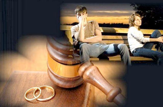 Як змінилася вартість розлучення з січня 2014?