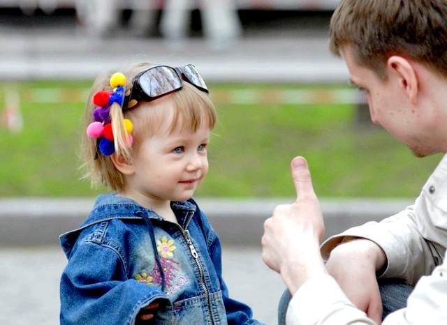 Що не знизити самооцінку своєї дитини: Навіть якщо дорослі у своїй критиці керуються виключно добрими намірами, це не приносить хороших плодів. Наприклад: