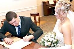 Вступ в новий шлюб