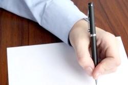 Написання заяви про розірвання шлюбу