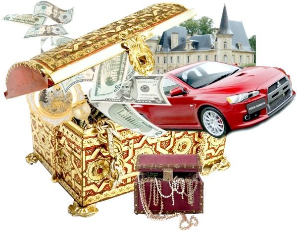 Дошлюбні матеріальні цінності
