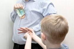 Відмова від виплати аліментів