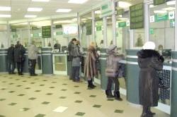 Оплата держмита в Ощадбанку