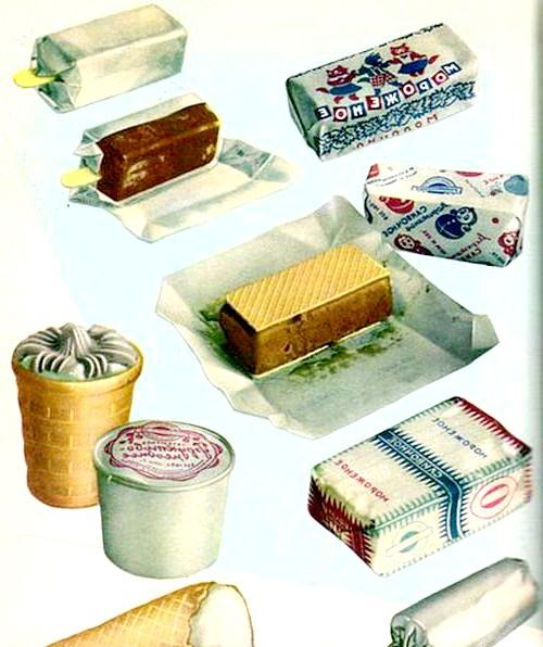 Яким було і скільки коштувало радянське морозиво: Найбільшою популярністю в Союзі користувався звичайний пломбір у звичайному вафельному стаканчику (особливим везінням вважалося, коли вафельний стаканчик хрустів). До 80-х