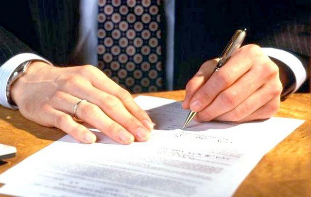 Заяву на розлучення