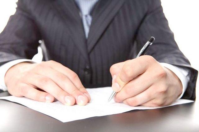 Документи для отримання фіксованих аліментів