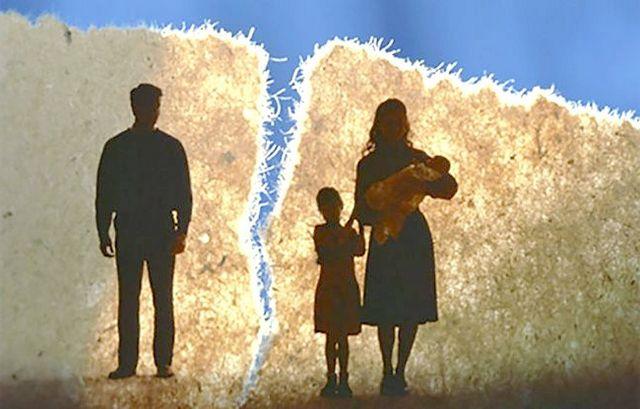 Розвал сім'ї