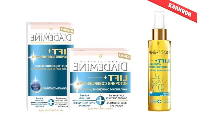Комплексний догляд для досконалої шкіри від Diademine: Засоби догляду за шкірою обличчя Diademine Lift + ДЖЕРЕЛО ДОСКОНАЛОСТІ мають подвійну дію: вони забезпечують шкірі тривалий ефект ліфтингу і помітно