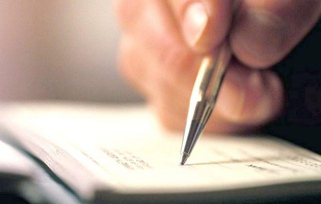 Куди подати і як написати заяву на аліменти?
