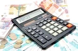 Розділ кредитних зобов'язань