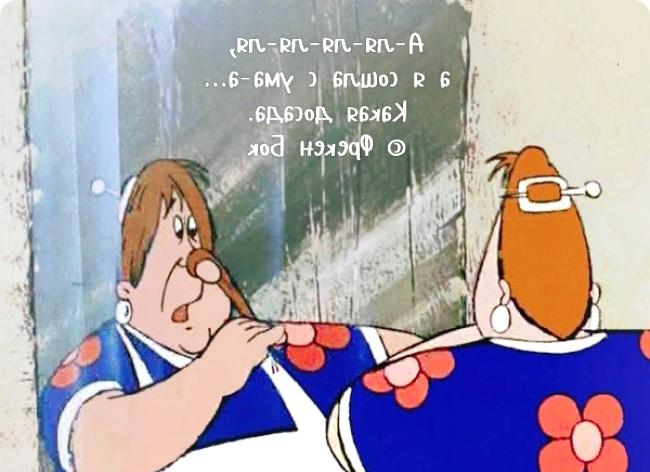 Улюблені фрази з радянських мультфільмів: