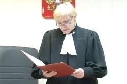 Рішення суду