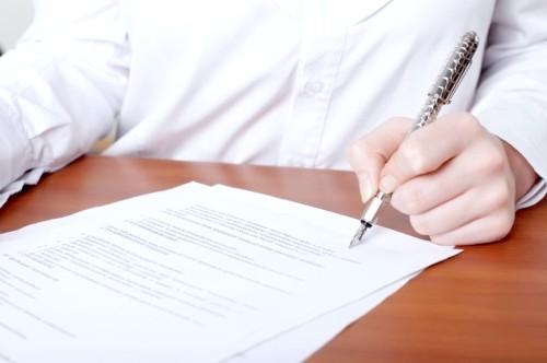 Документи для нарахування виплат