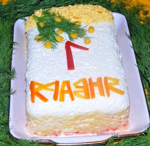 Новорічне меню за рецептами еварушніц: [url = http: //proevu.ru/house-and-hobby/blog/6/3209.htm] Салат «1 січня» [/ url] Рецепт від [url = http: // eva .ru / 210761] Beggi [/ url] Інгредієнти: - перець болгарський;