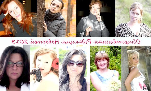 Громадська Редакція Новин 2013: Зустрічайте новий склад! KTM http://proevu.ru/48847 - Координатор ОРН? Пал-на http://proevu.ru/181645