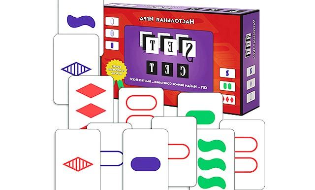 Огляд дитячих настільних ігор: Сет (від 6 років) Xістая логіка, уважність і швидкість реакції. Не дарма дитячі психологи і логопеди рекомендують