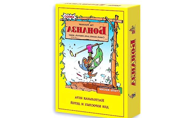 Огляд дитячих настільних ігор: Бонанза (від 8-ми років) Суть гри - набрати максимальну кількість очок (золотих монет), продаючи вирощувані на полях боби