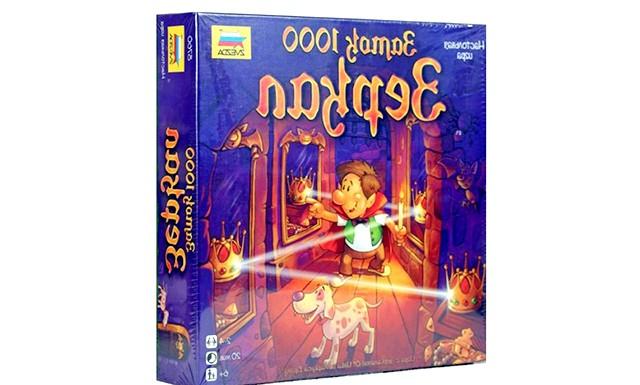 Огляд дитячих настільних ігор: Замок 1000 дзеркал (від 6 років) В ігровій формі діти познайомляться з оптичним законом заломлення світла, розвинуть окомір