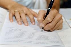 Позовну заяву до суду про розірвання шлюбу