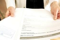 Підтвердження даних про доходи документами