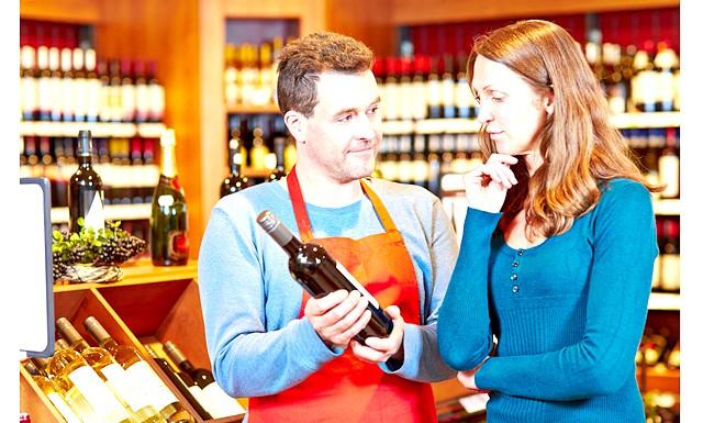 Привезене з відпустки вино будинку інше на смак: