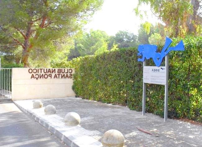 Нехай тобі насниться Пальма де Майорка: А це морський клуб Санта Понса.