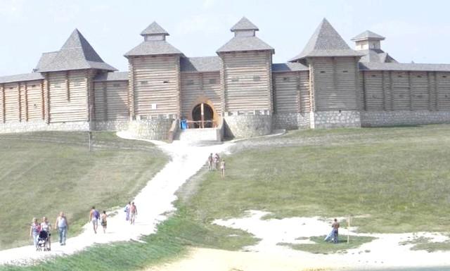 Сафарі-парк