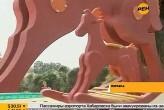 Найбільша в світі кінь-качалка
