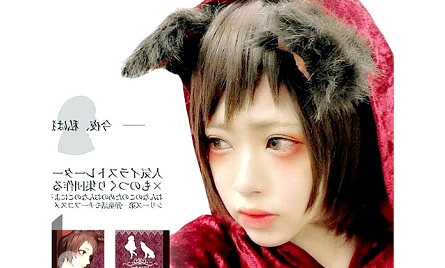 Синці та мішки під очима увійшли в моду: Тренд хворих осіб, що називається в Японії byojaku, став надзвичайно популярним серед молодих людей. Ефект такої особи створюється за допомогою вмілого