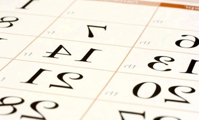 В інтернеті виник ажіотажний попит на календарі 1986: Зараз численні любителі парадоксів намагаються придбати календарі 28-річної давнини з тим, щоб жити по ним в нинішньому році.
