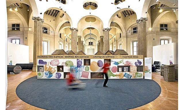 У Мілані відкрився перший дитячий музей: Музейний комплекс Muba (Museo dei bambini) - це 1200 кв.м площі, де розташовуються виставки та творчі лабораторії, книжковий магазин, кафе.