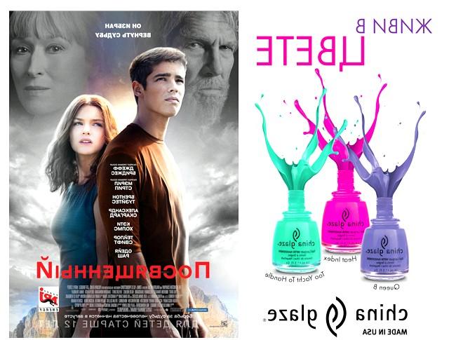Вікторина тижня: квитки на прем'єру фільму