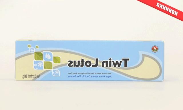 Зубна паста Twin Lotus Aqua Cool: Представляємо Вашій увазі унікальну рослинну пасту сегмента «Преміум» TWIN LOTUS AQUA COOL. Це унікальний засіб рекомендується використовувати для підтримки здоров'я