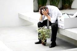 Фінансові труднощі