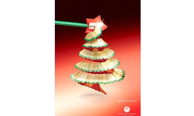 Краща новорічна реклама