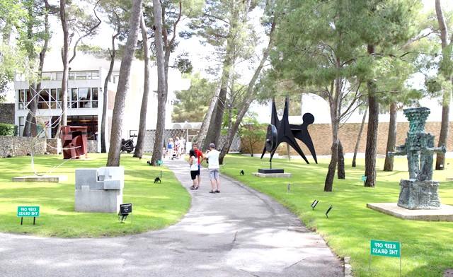 Музей фонду маг