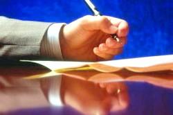 Підписання угоди про аліменти