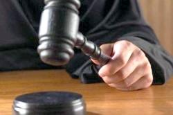 Рішення судді