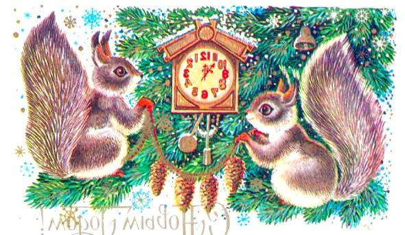 Радянські новорічні листівки з дитинства: Зараз складно собі уявити, але було в нашому радянському минулому час, коли Новий рік і всі пов'язані з ним атрибути