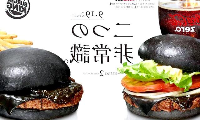 Чорні бургери з Японії: