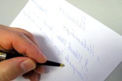 Розписка про отримання аліментів