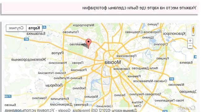 Інструкція для редакторів: ГеотегМесто публікації, фотографій можна вказати на Гугл-картах. Просто клікніть мишкою на потрібній точці.