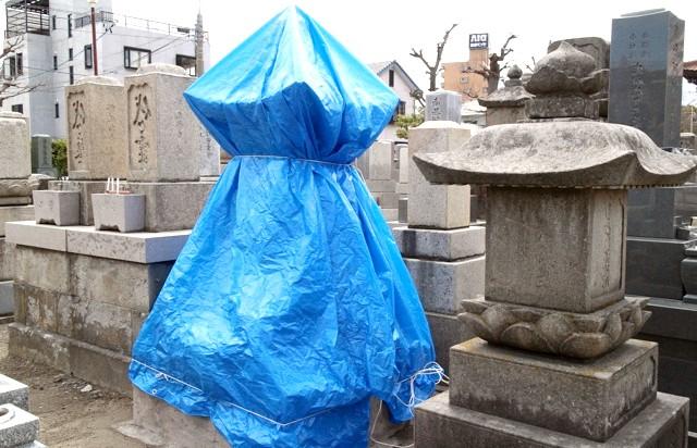 Японське кладовище - фотографії: Деякі закриті на реконструкцію.