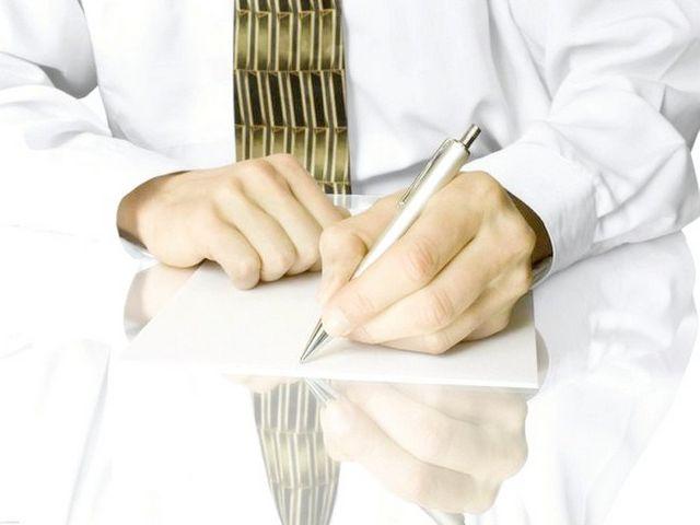 Як правильно написати заяву на зменшення аліментів