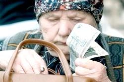 Щомісячне грошове утримання на своїх батьків