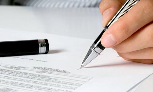 Угода про сплату аліментів